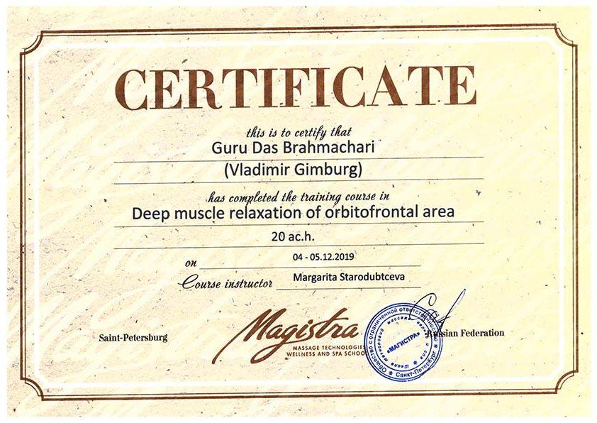 deep-muscle-certificate
