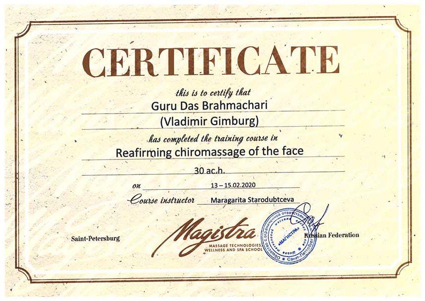 reafirming-massage-certificate