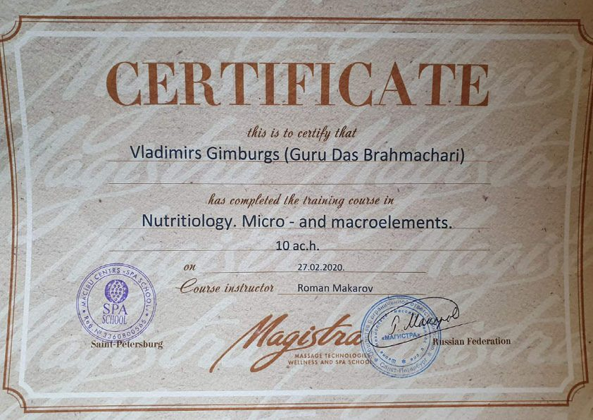 cert-nutritiology